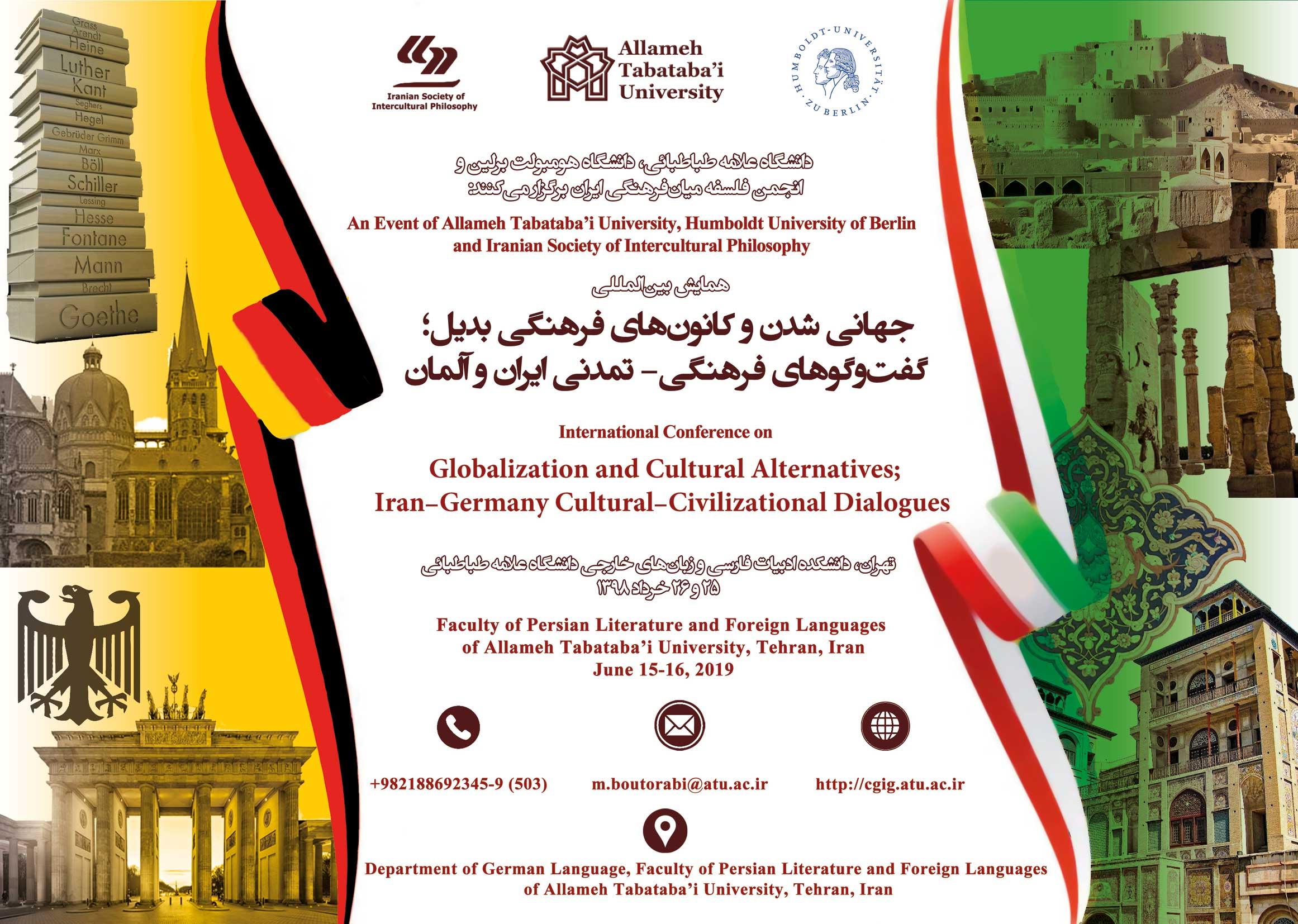 گفتوگوهای فرهنگی-تمدنی ایران و آلمان؛ جهانیشدن و کانونهای فرهنگی بدیل